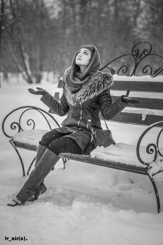Алена - Иван Арефьев