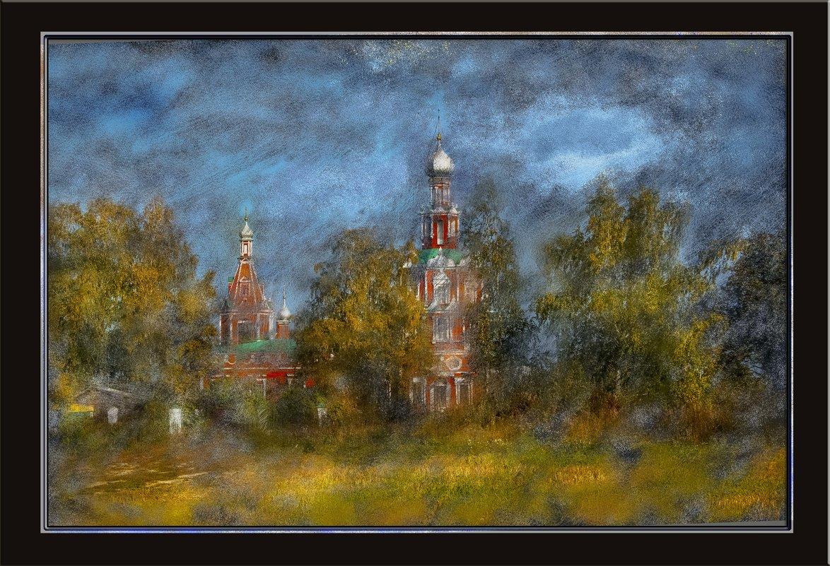"""""""Осенний пейзаж."""" - victor buzykin"""