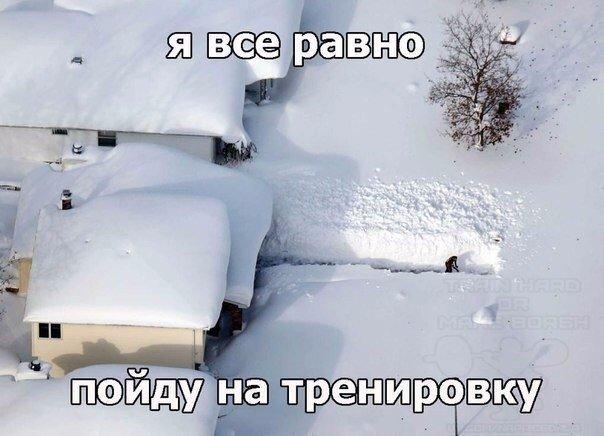 Курск засыпало снегом - Galina Belugina