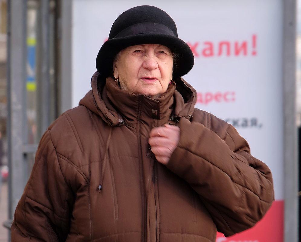 Городские зарисовки. Современники и современницы. - Геннадий Александрович