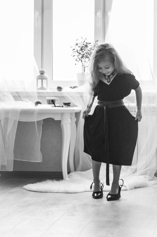 Мамины туфли - Татьяна Наймушина