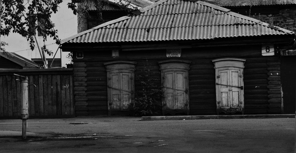 деревянное зодчество..Иркутск - наталья
