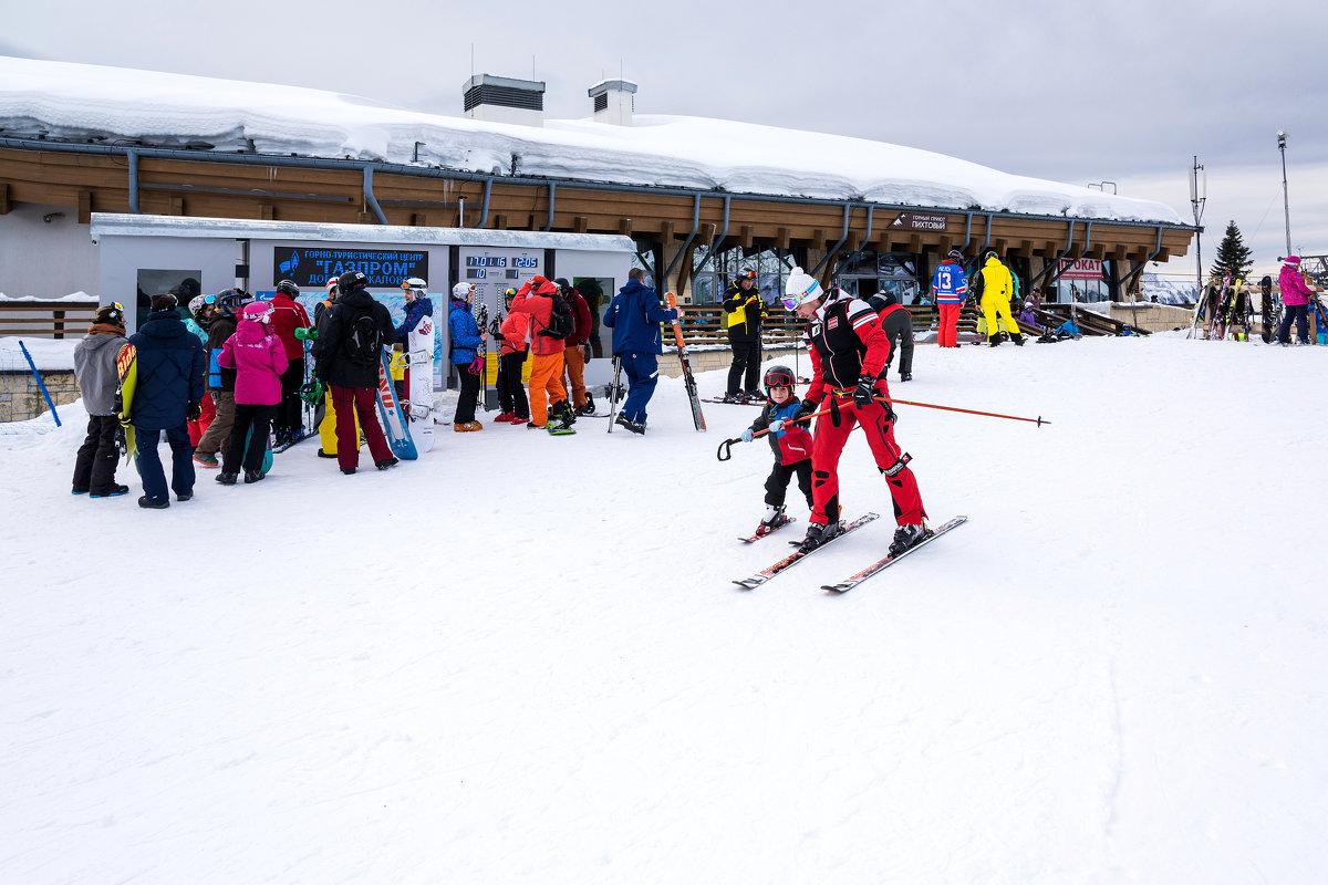 Лыжники. - Геннадий Оробей