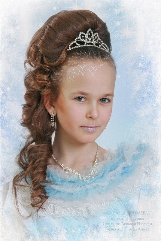 Зимний портрет - Римма Алеева