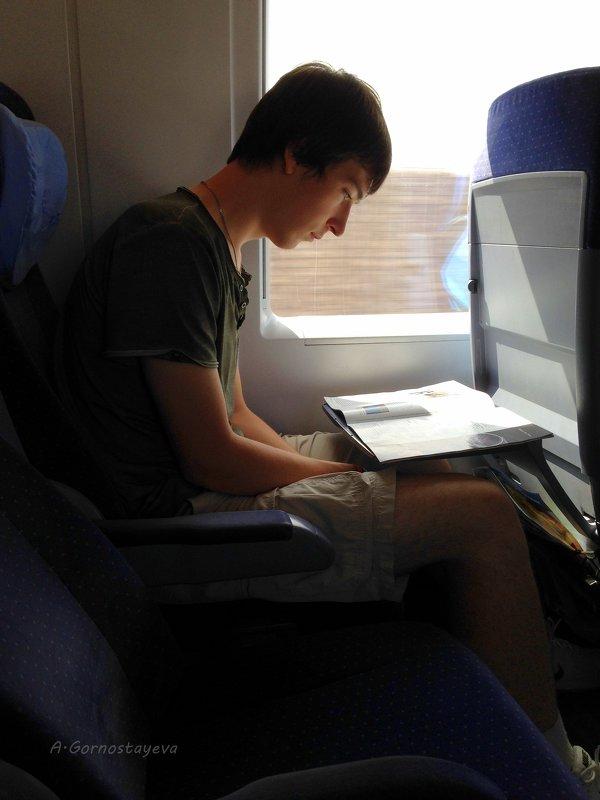 Скорость поезда 300 км/час. - Anna Gornostayeva