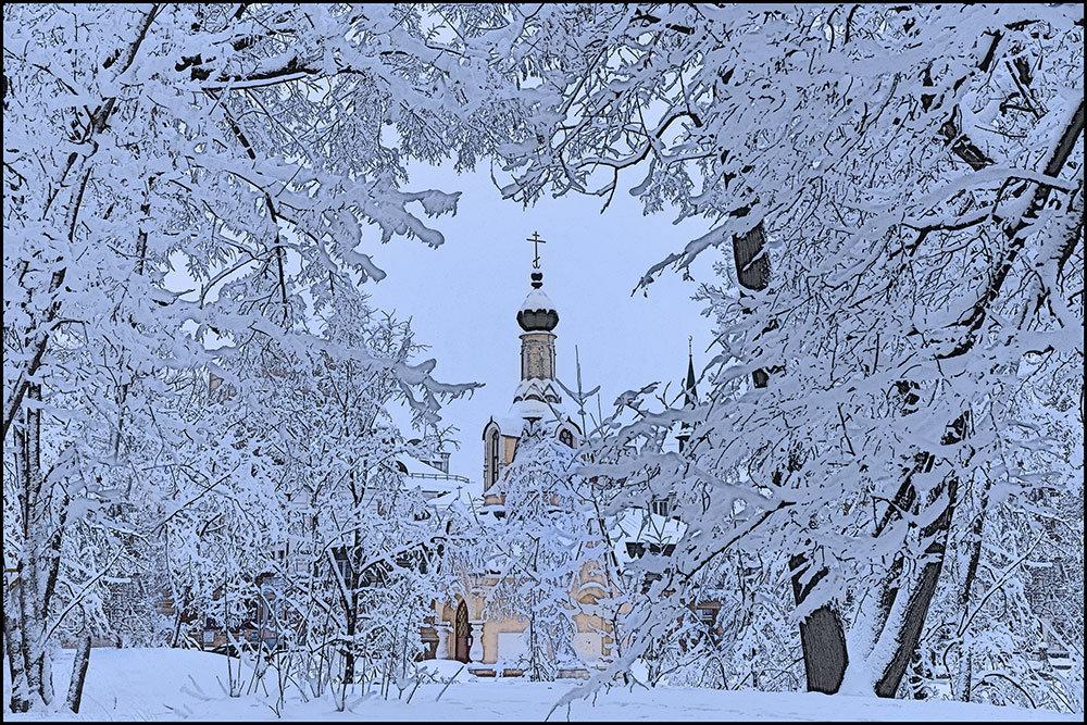 Мой город. Зимняя сказка - Борис Гуревич