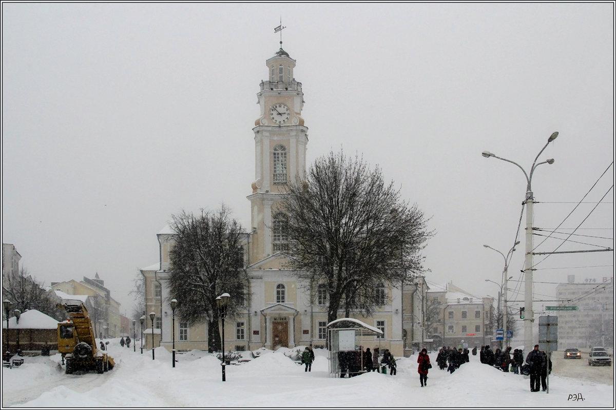 Город в снежной мгле. - Роланд Дубровский