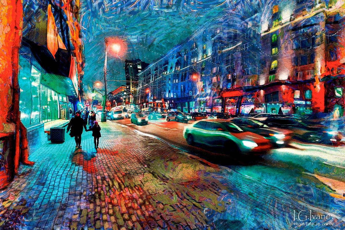 Ночная прогулка - Игорь Иванов
