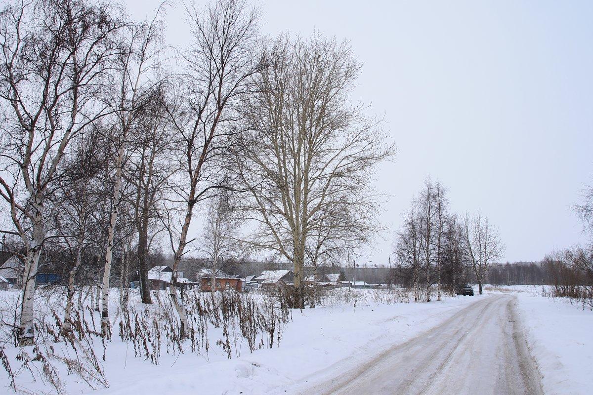 Дорога - Светлана Ку