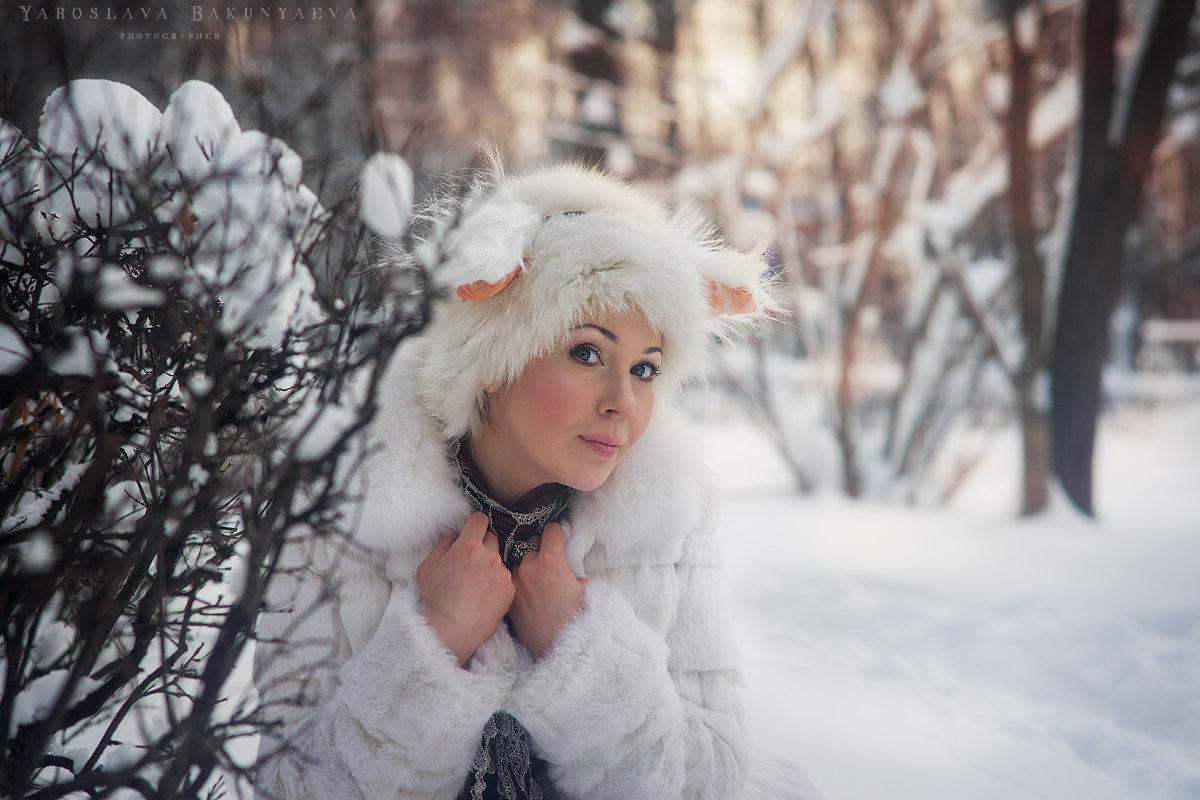 милая овечка Яночка - Ярослава Бакуняева