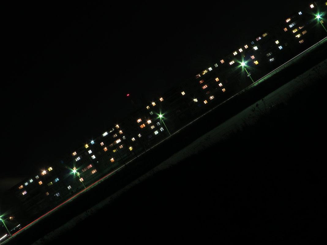 Ночной город - Василий Прощенский