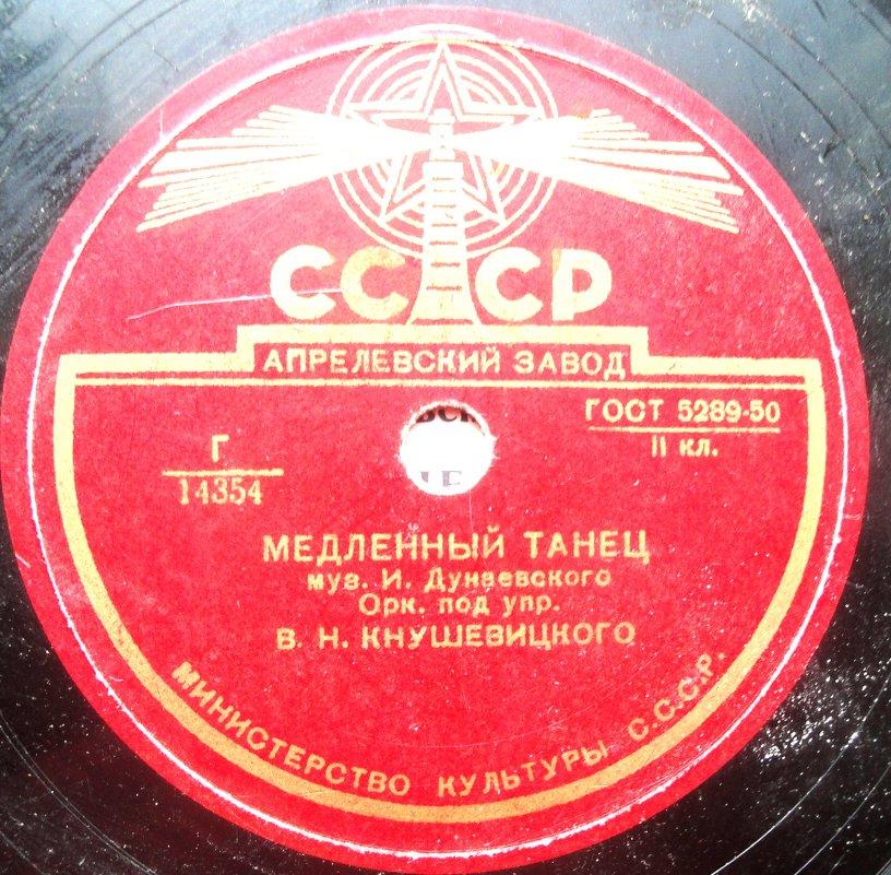 История в музыке - Лебедев Виктор