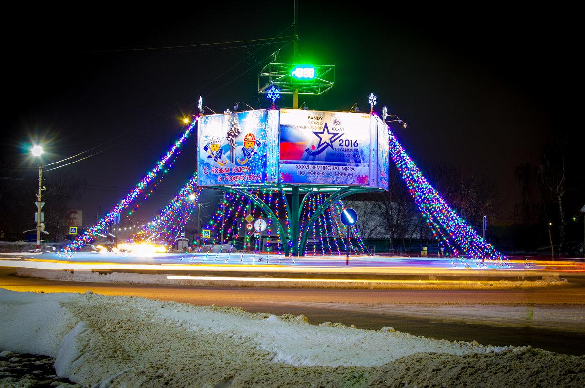 Димитровград, кольцо - Александр Мещеряков