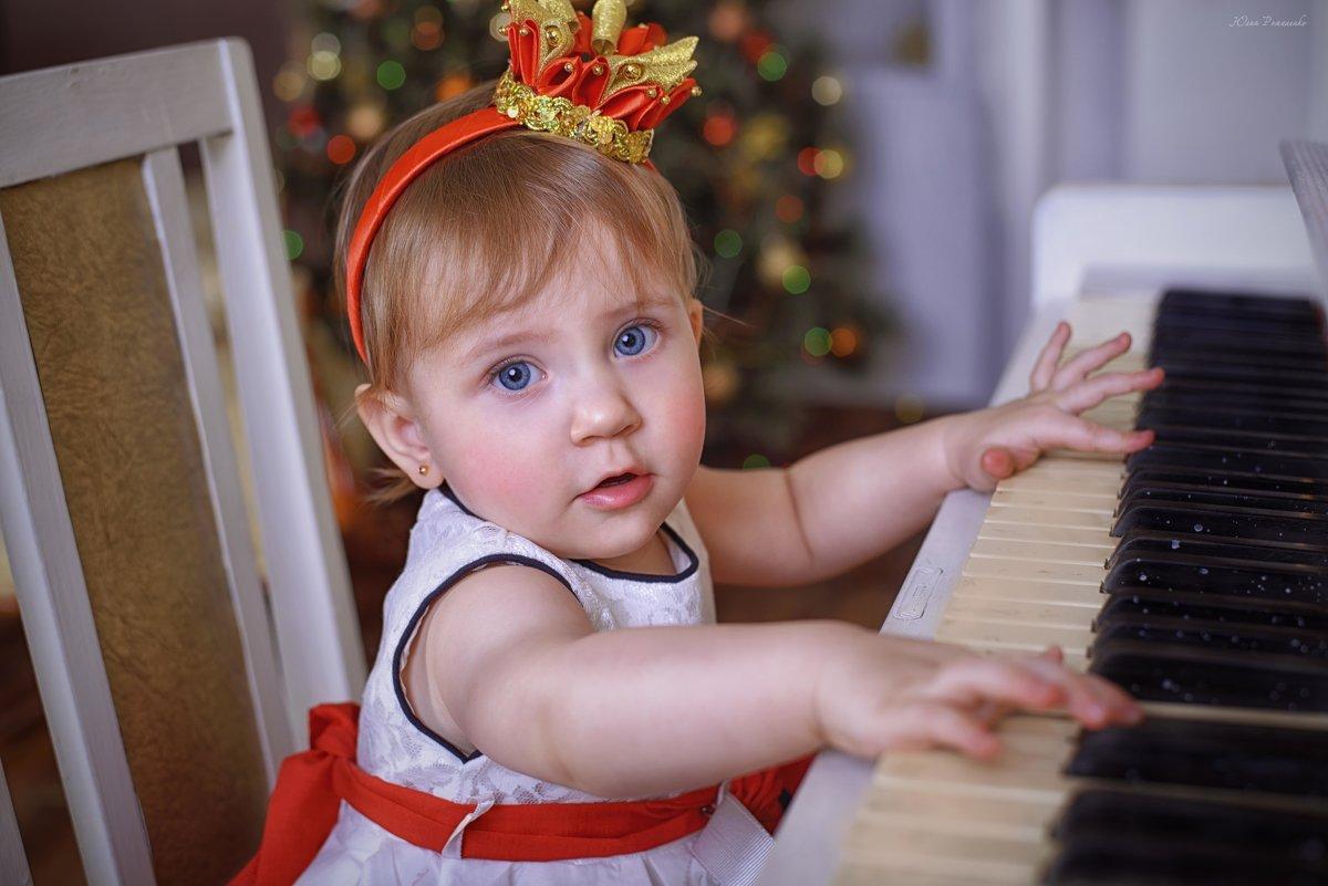 Малышка Кира. - Юлия Романенко