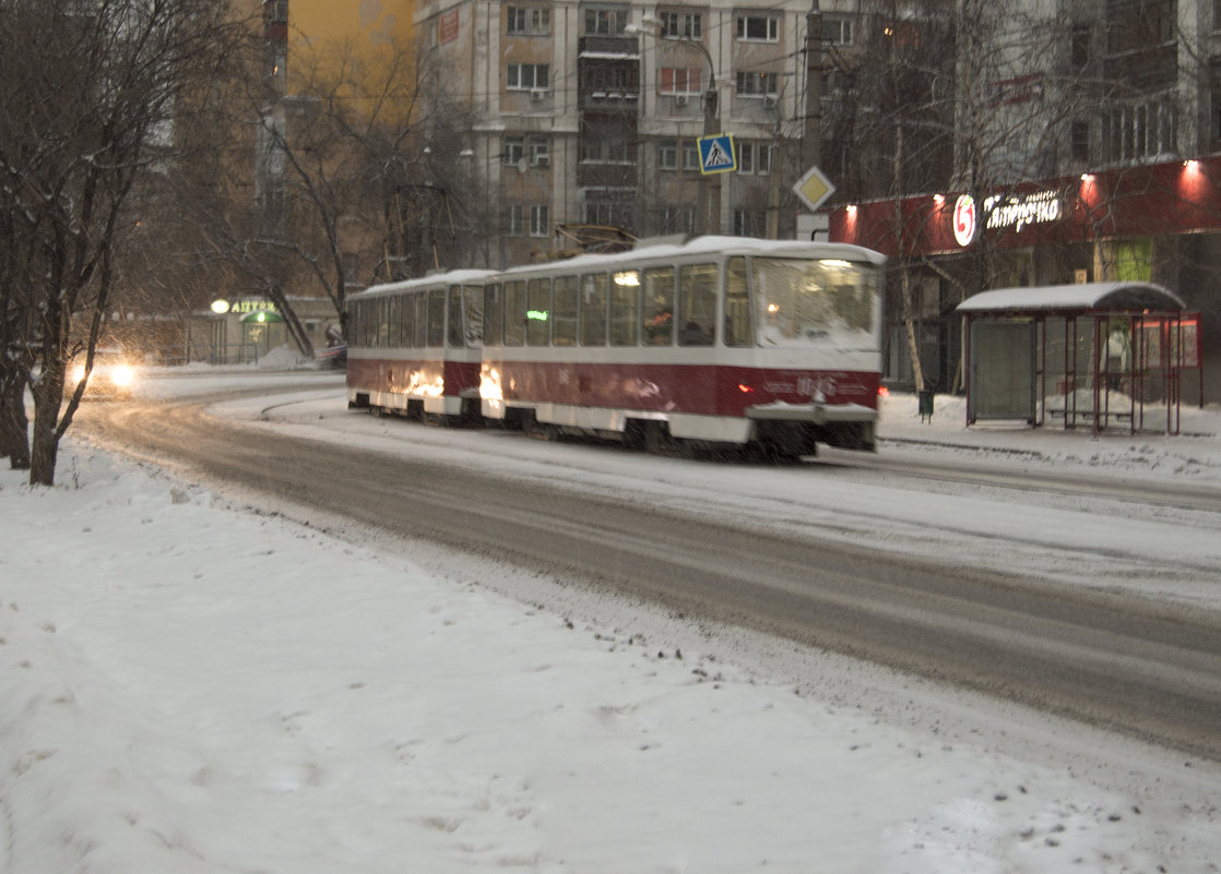 Трамвай - Татьяна Кошкина