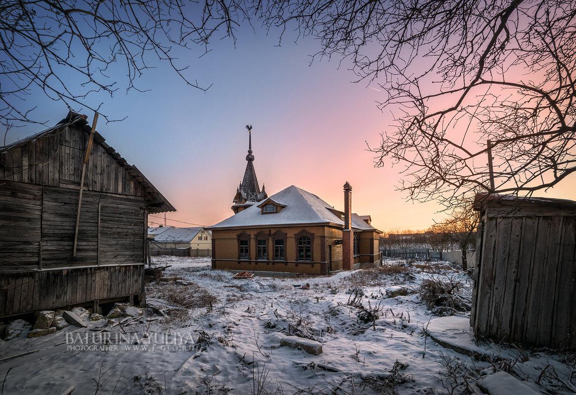 Деревянные постройки - Юлия Батурина