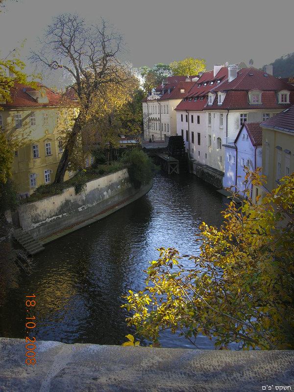 Прага - Ефим Хашкес