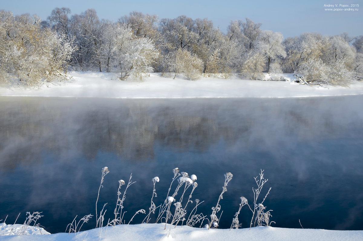 Зимняя Москва-река - Андрей Попов