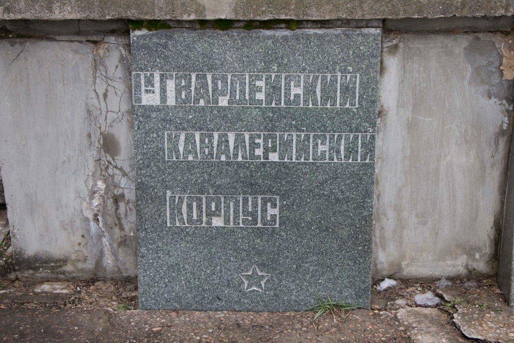 ОНИ ПОБЕДИЛИ - Александр