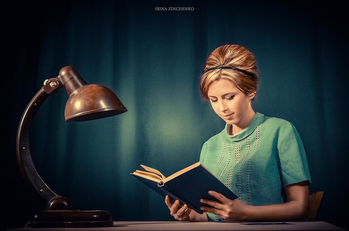 Retro_1 - Irina Zinchenko