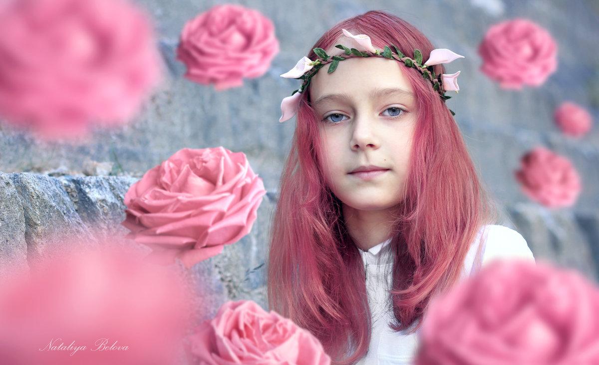 *** - Nataliya Belova