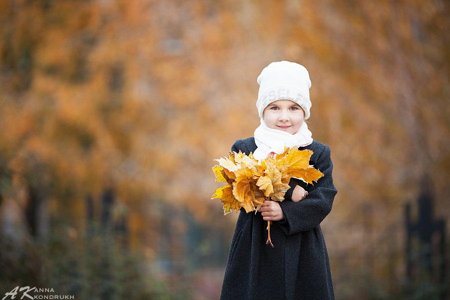 Осень - Анна Кондрух