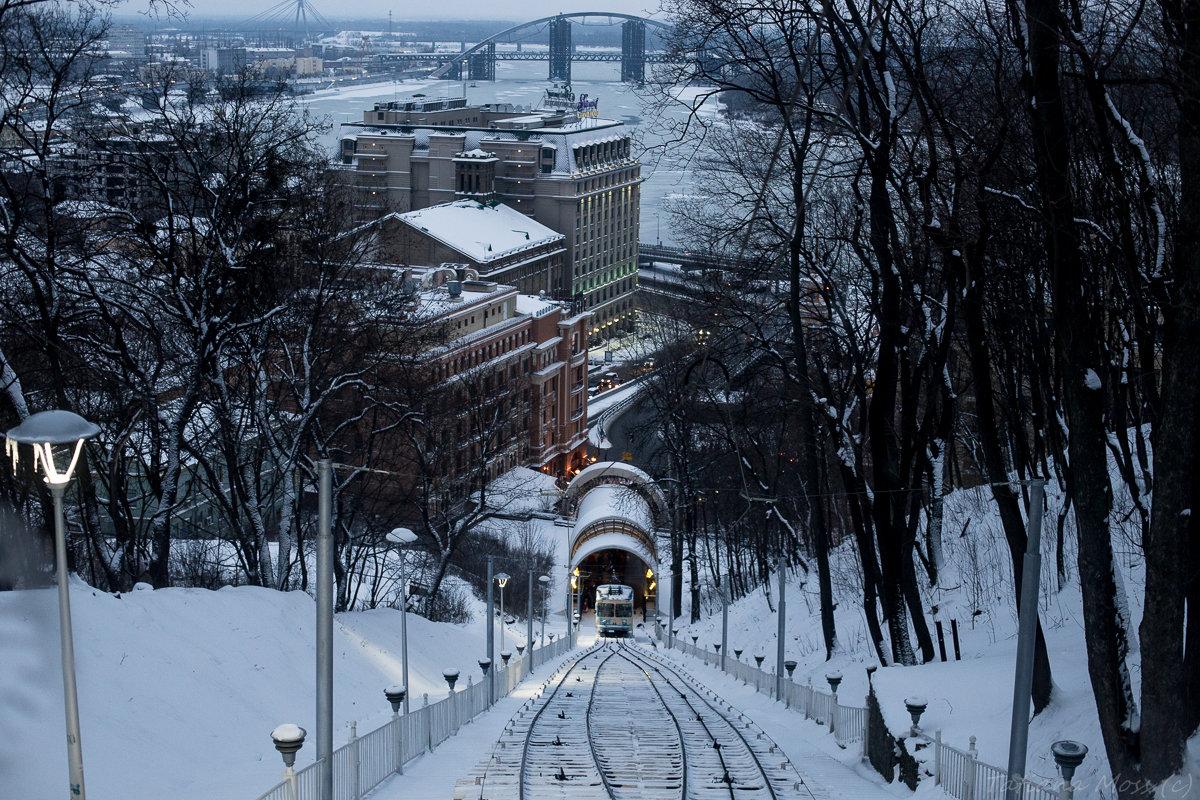 Kiev - Kudryasha Kudryasha