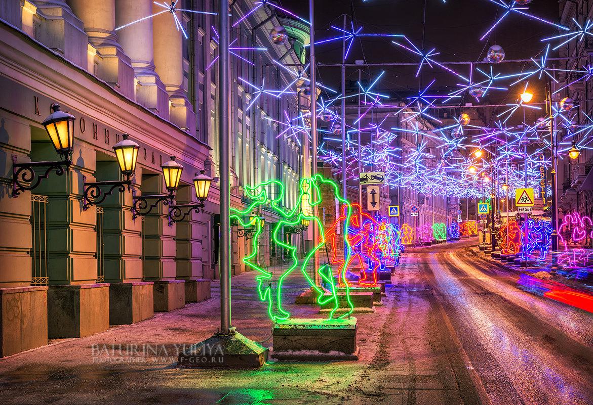Танцы в столице - Юлия Батурина