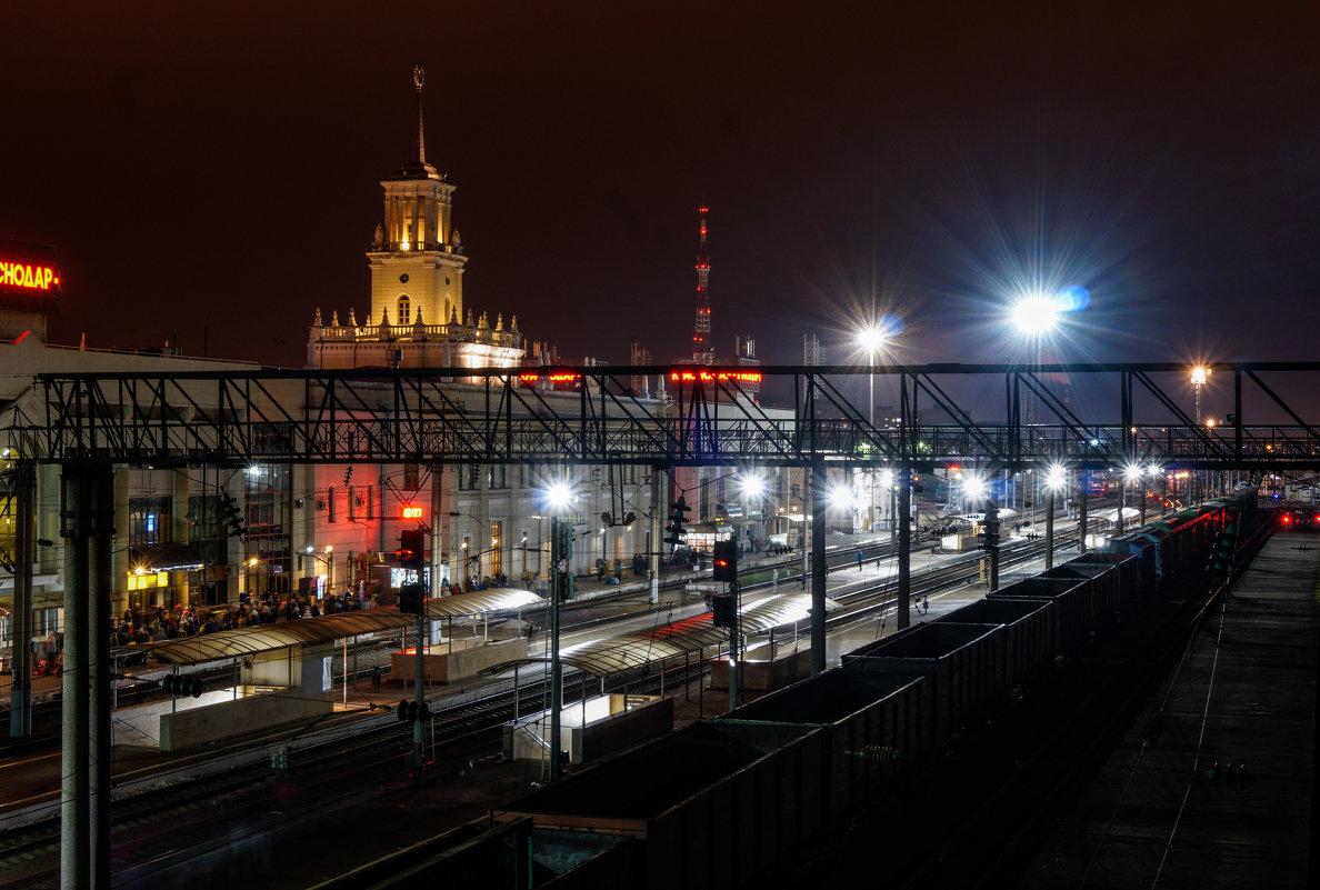 Железнодорожный вокзал Краснодар - 1 - Андрей Майоров