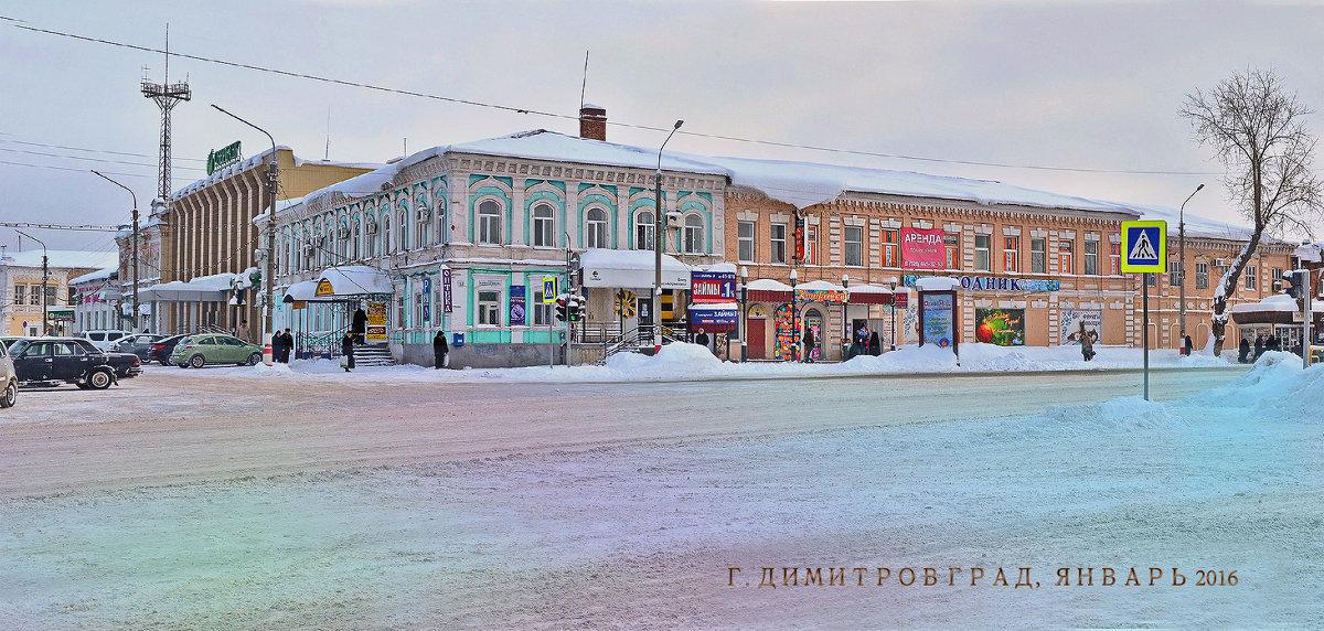 г. Димитровград Ульяновской области - Людмила Н