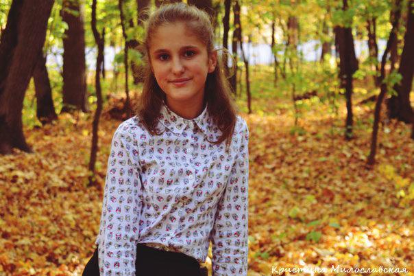 Надежда - Кристина Милославская
