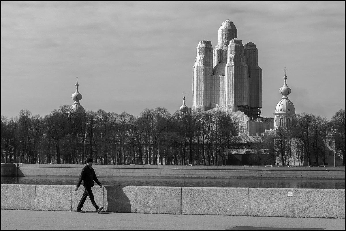 *** - Сергей Еремин