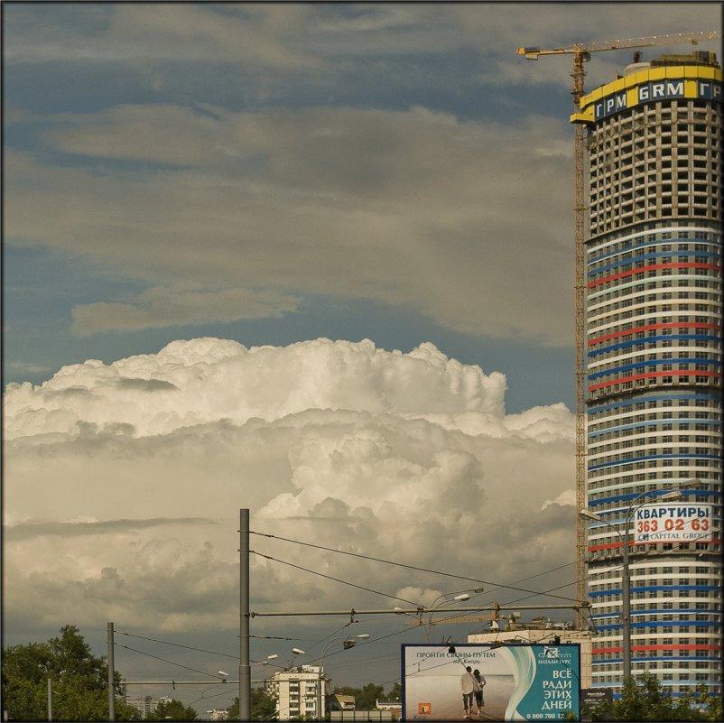 Облако-рай - Валерий Яблоков
