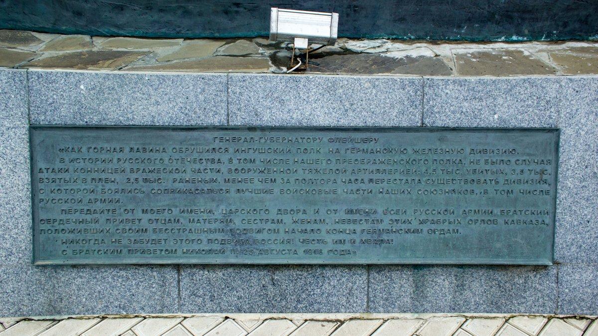 IMG_1864 Мемориальный комплекс жертвам репрессий,Ингушетия - Олег Петрушин