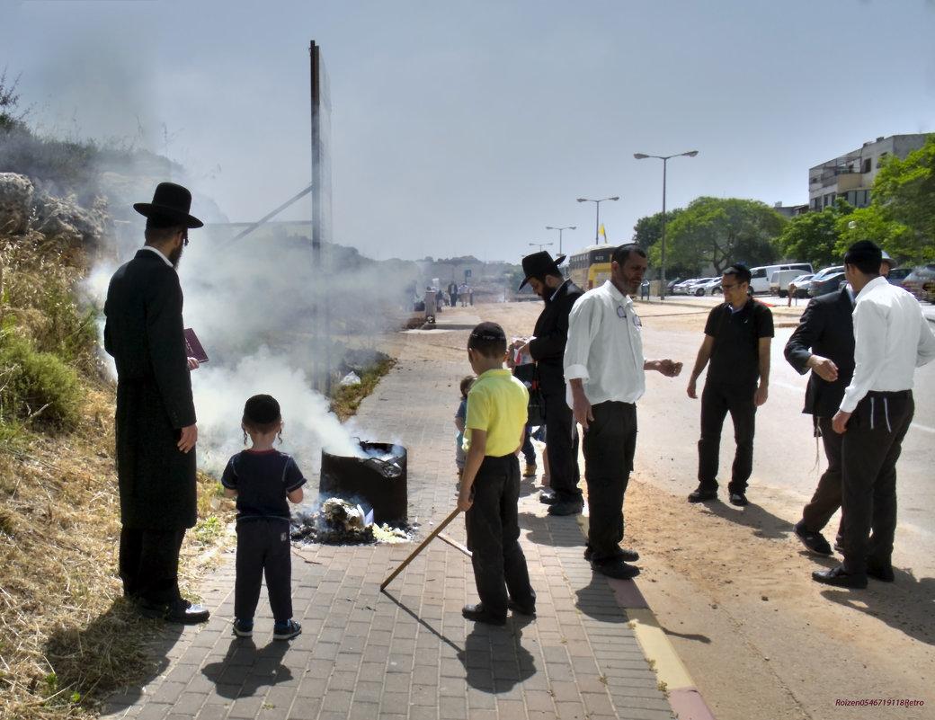 сжигание квасного(שריפת חמץ)«Израиль, всё о религии...» - Shmual Hava Retro