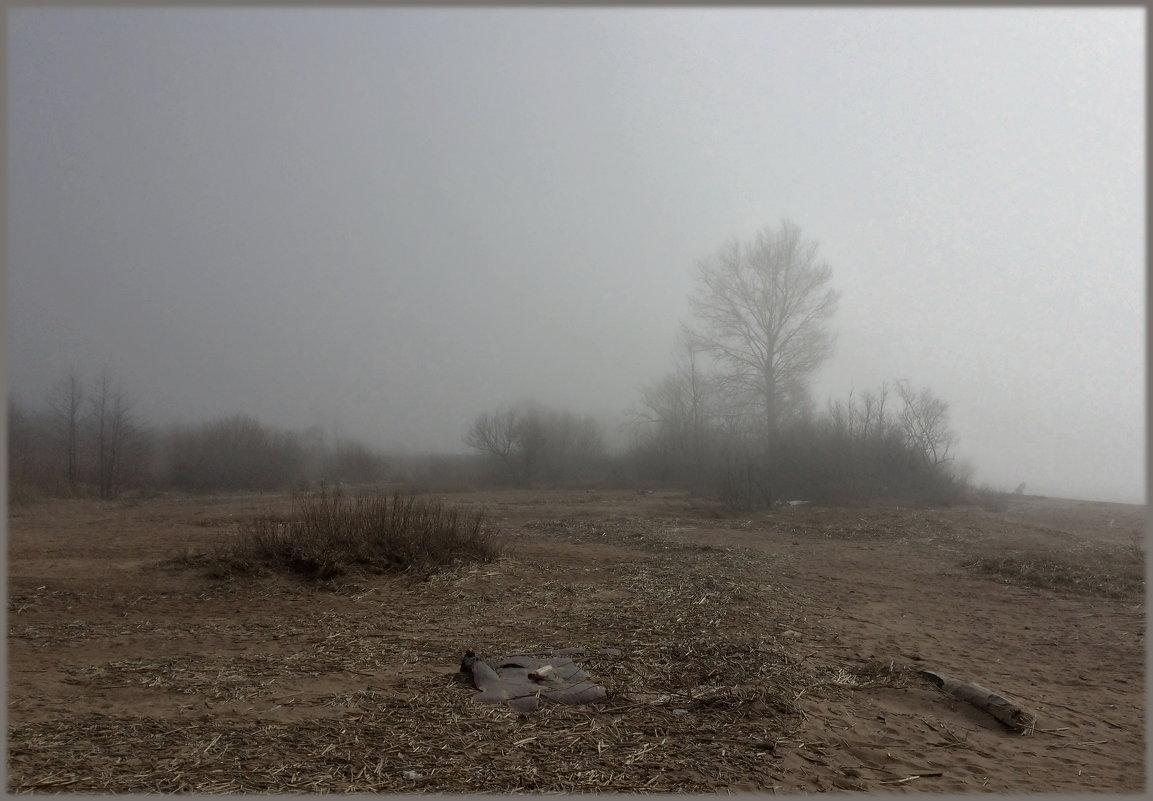 На Финском заливе-туман - Андрей Зайцев