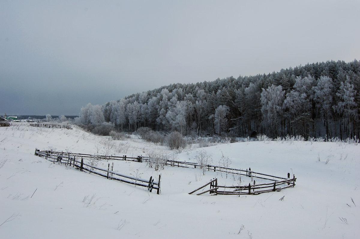 Заозёрная - Arcadii Mayrhofen