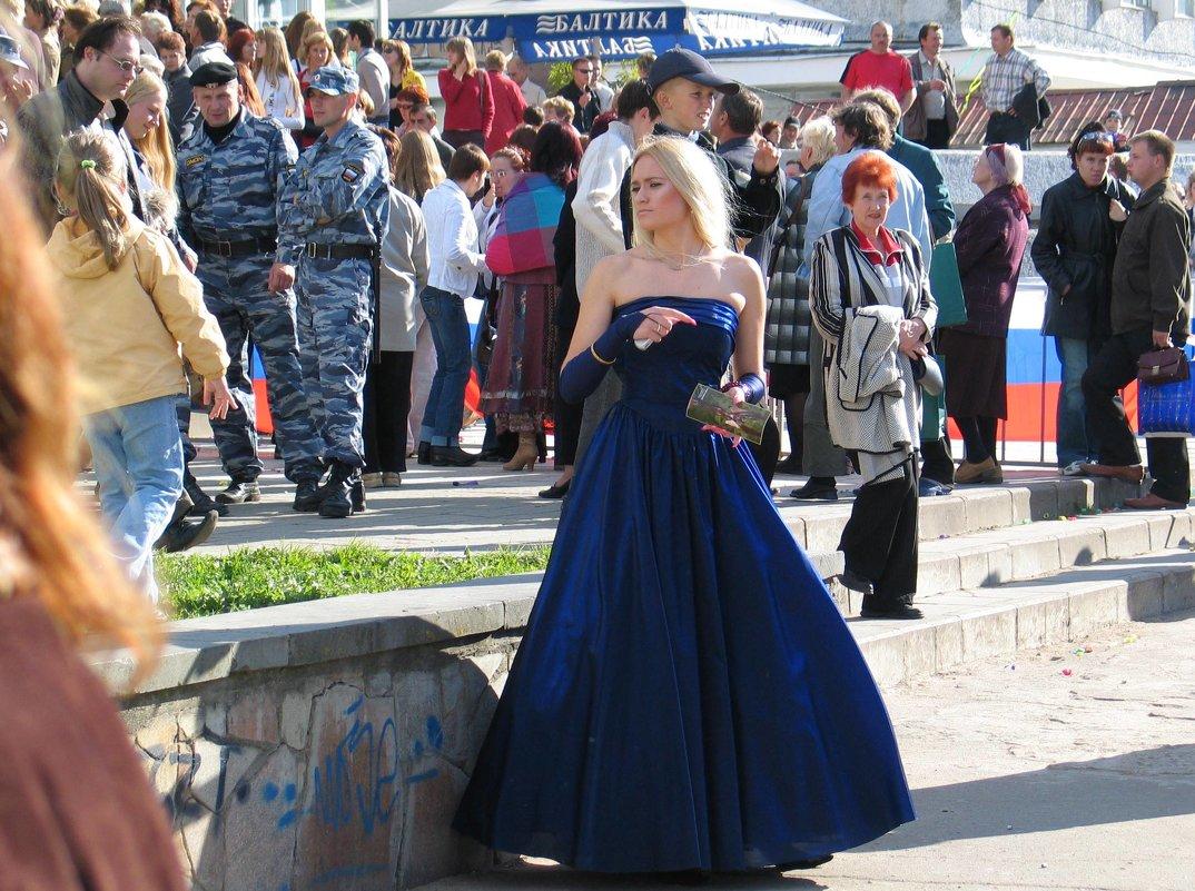 Несмеяна) - Наталья Иванова