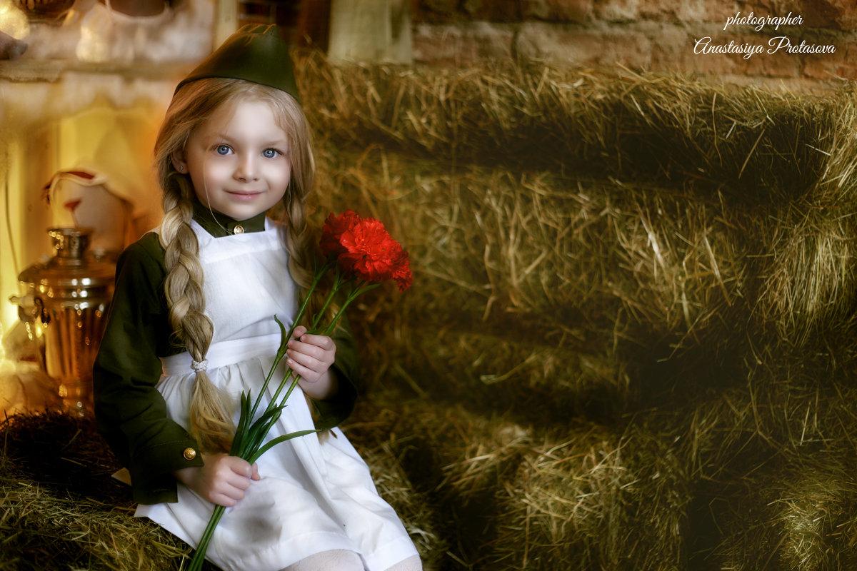 Фотопроект Защитник - Анастасия Протасова