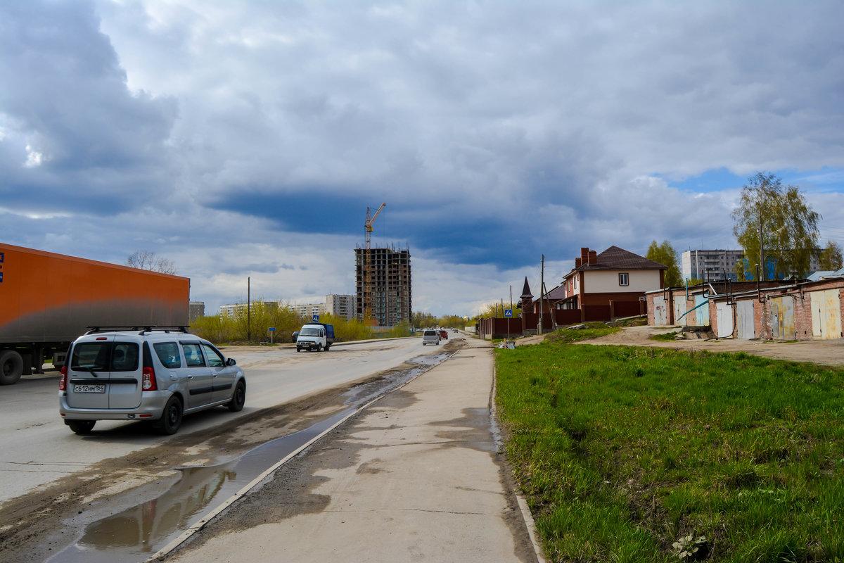Путь к небу - Света Кондрашова