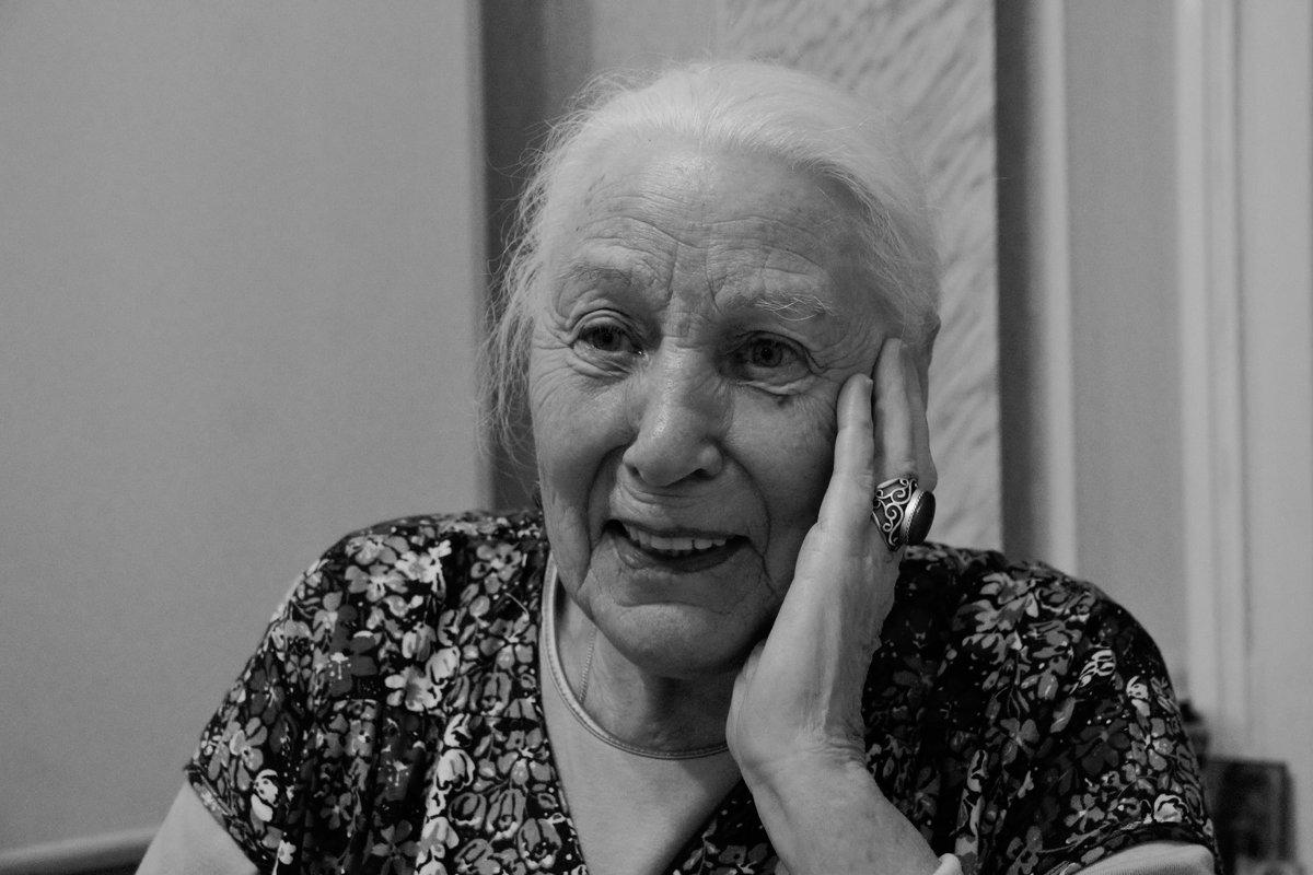 Старшее поколение - Анастасия Алёшина