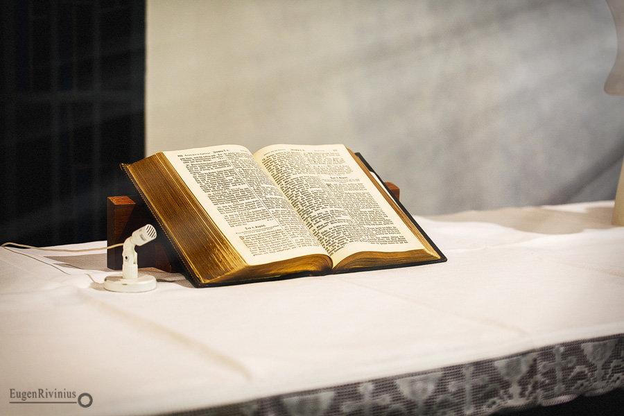 Библия - Евгений Рифиниус