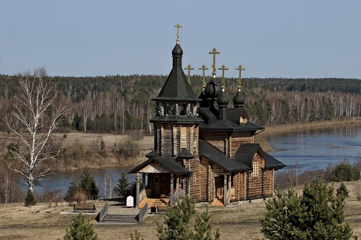 Церковь всех святых в земле Сибирской - Виктор Кац