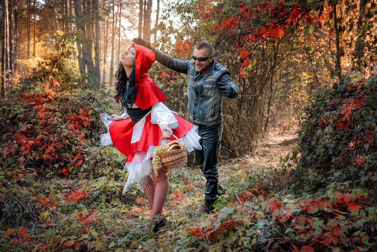 Красная шапочка и серый волк))) - Вячеслав