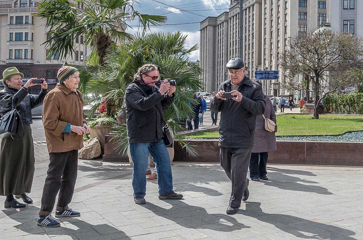 Стрит - Константин Вергун