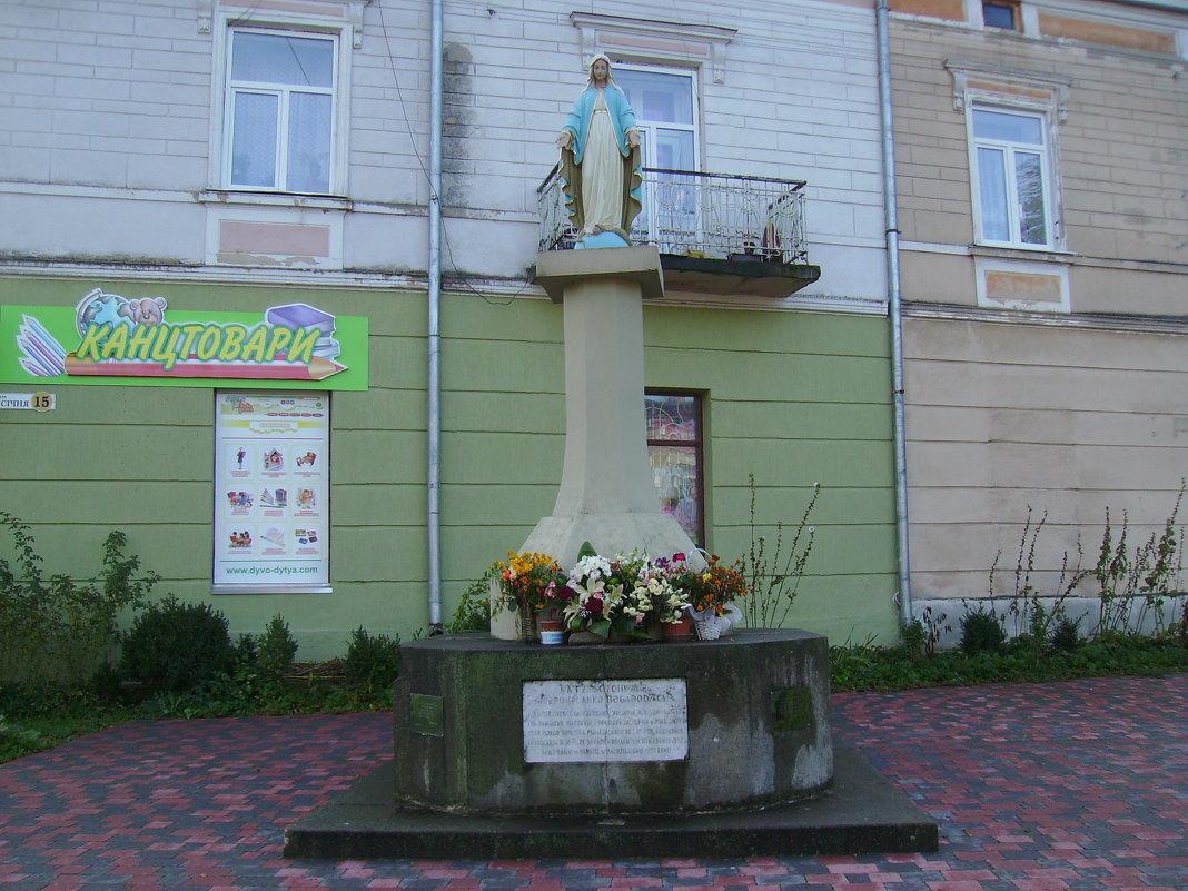Статуя  Пресвятой  Богородицы  в  Стрыю - Андрей  Васильевич Коляскин