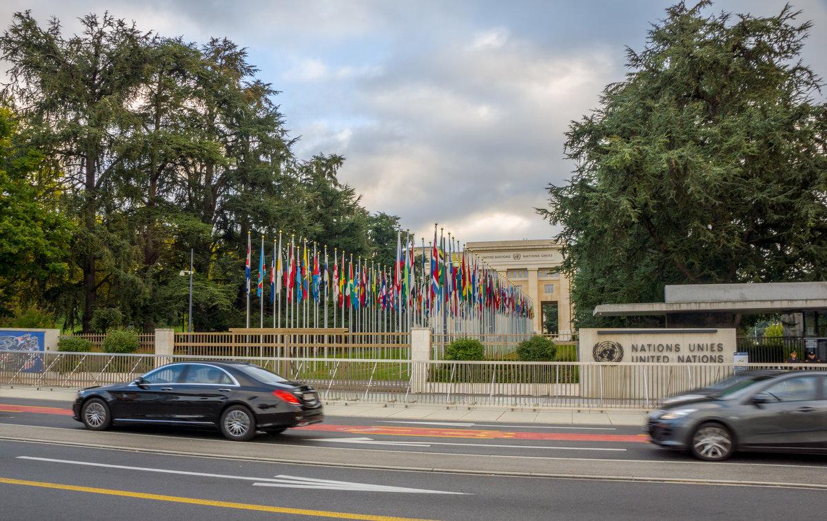 Штаб-квартира ООН. Женева, Швейцария. - Наталья Иванова