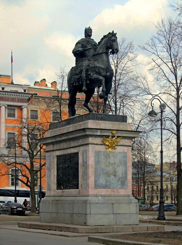 Памятник Петру Первому - Сергей Карачин