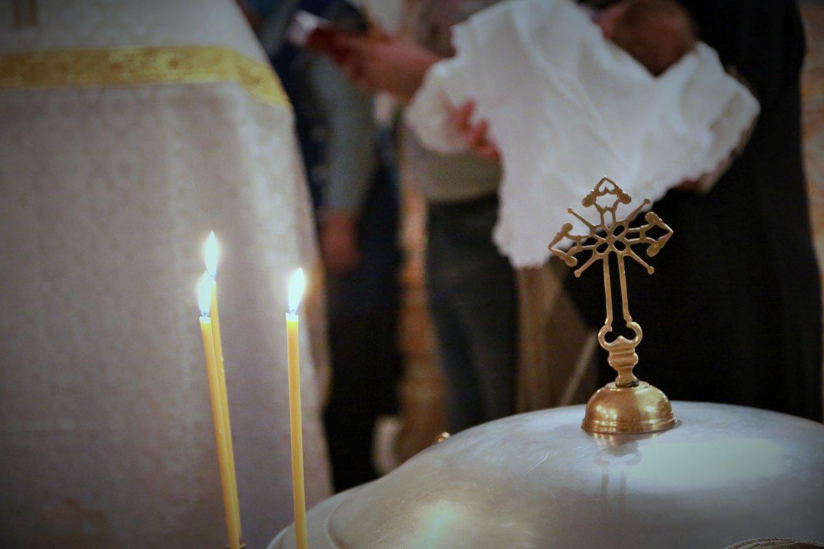 Таинство крещения - Надежда Ратникова