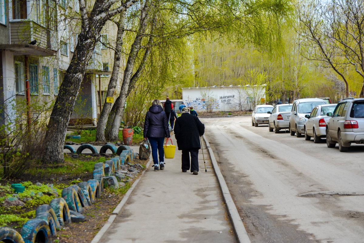 люди с работы идут - Света Кондрашова